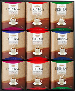 ドリップバッグ コーヒーギフト【DRB-50S】Drip Bag Coffee Gift