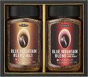 ブルーマウンテンインスタント・コーヒー ギフト【BL-60A】Mlue Mountains Instant Coffee Gift
