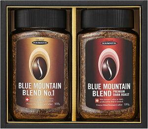 ブルーマウンテン・ブレンドインスタント・コーヒー ギフト【BL-50】Mlue Mountains Instant Coffee Gift