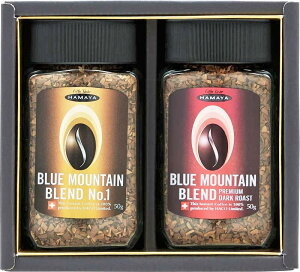 ブルーマウンテン・ブレンドインスタント・コーヒー ギフト【BL-25】Mlue Mountains Instant Coffee Gift