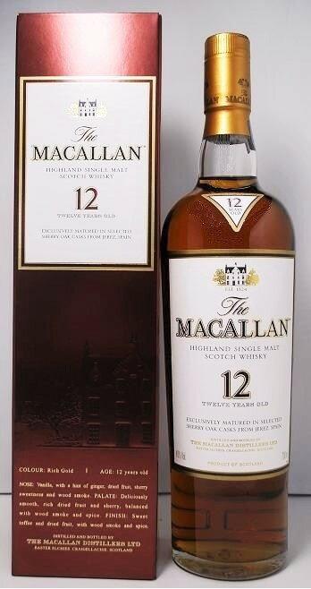 ザ・マッカラン 12年