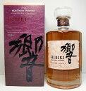 サントリー 響 ブレンダーズ チョイス【箱入】Suntory Hibiki Blender's Choice With Box