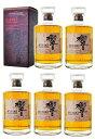サントリー 響 ブレンダーズ チョイス【箱入】× 6本Suntory Hibiki Blender's Choice With Box
