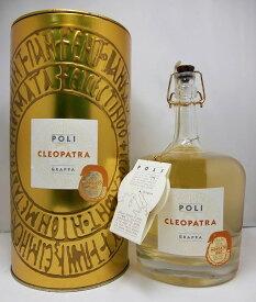 ポーリクレオパトラ・モスカート・オーロPOLI Cleopatra Moscato Oro