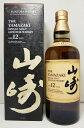 サントリー 山崎 12年 【箱入】Suntory Yamazaki 12 years With Box