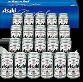 アサヒスーパー・ドライ ビールセット【AS-5N】ASAHI Super Dry Beer Set