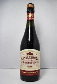 カビッキオーリ ランブルスコ・ロッソ・ドルチェ 12本Cavicchioli Lambrusco Rosso Dolce