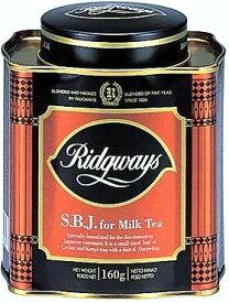リッジウェイ リーフ・ティー S.B.J For ミルク・ティーRidgeway Leaf Tea S.B.J Milk Tea