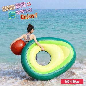 浮き輪 大人 フロート ボート マット アウトドア ビーチグッズ 大人用 波乗り 水遊び 夏休み 海 ビーチ サイド 海水浴 大きい サイズ おしゃれ かわいい 面白い