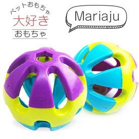 3色 犬遊び用 犬用おもちゃ 噛むおもちゃ 歯磨きボール ペットおもちゃ 餌入り可能 おやつボール ストレス解消 IQトレーニングボール 丈夫