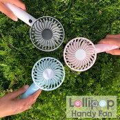 ハンディ扇風機ハンディファンUSB充電式卓上角度調整扇風機小型充電式ハンディーファン熱中症対策手持ち扇風機自立台付携帯涼しいかわいい