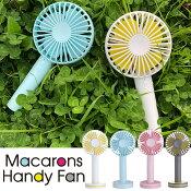 8月上旬入荷予約ハンディ卓上USB扇風機マカロンカラーUSB充電ハンディファンミニ扇風機小型充電式ハンディーファン熱中症対策手持ち扇風機自立台付携帯長時間化粧直しミラー涼しい