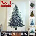 【楽天ランキング1位】クリスマスツリー タペストリー クリスマス ツリータペストリー 単品 ウォール 壁掛け クリスマ…