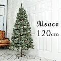 海外ブランドなどおしゃれな高級クリスマスツリーのおすすめは?