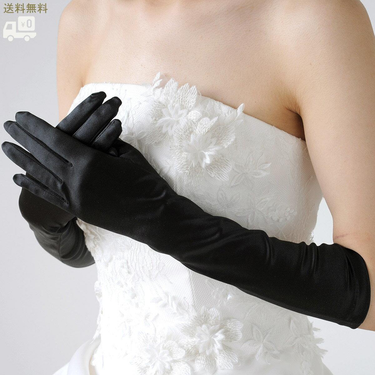 【クーポンで10%OFF】【ポイント3倍】ブラック ウェディング グローブ ロング 40cm フリーサイズ 黒 [G92]【送料無料】