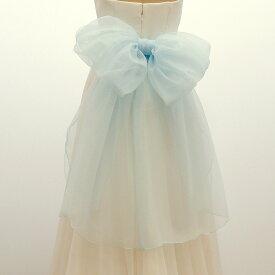 リボン ベルト ウエディングドレス アイスブルー オーガンジー(サッシュベルト ウエディング ブライダル 二次会 パーティー ウェディングドレス小物)[Y093]【送料無料】