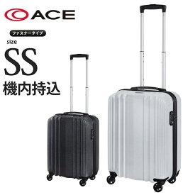 【クーポンで更にお得!】アウトレット スーツケース ACE エース B-AE-06621 キャリーケース キャリーバッグ 送料無料 SSサイズ 機内持込サイズ 30リットル 超軽量2.3kg 小型 TSAロック