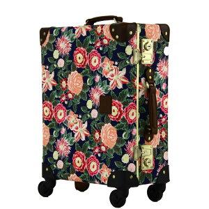 アウトレット スーツケース キャリーケース トランクケース トランク キャリーバッグ キャリーバック 旅行かばん 小型 SS サイズ 機内持ち込み 修学旅行 海外旅行 送料無料 『B-AE-35331』