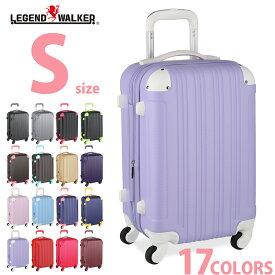 キャリーケース 機内持ち込み Sサイズ スーツケース キャリーバッグ 容量拡張機能 超軽量 3泊 4泊 5泊 LEGEND WALKER レジェンドウォーカー 『5082-55』
