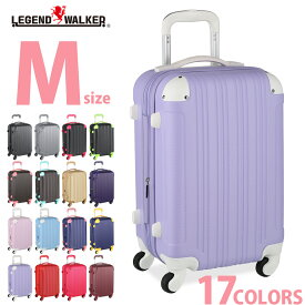 キャリーケース 機内持ち込み Mサイズ スーツケース キャリーバッグ 容量拡張機能 超軽量 5泊 6泊 7泊 LEGEND WALKER レジェンドウォーカー『5082-60』