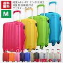 キャリーケース スーツケース キャリーバッグ キャリーバック 人気 旅行用かばん 容量拡張機能 超軽量 5日 6日 7日 M …