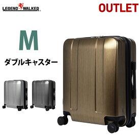 アウトレット ダブルキャスター搭載 キャリーバッグ スーツケース キャリーケース 人気 旅行用かばん マックスキャビン 軽量 TSAロック 5日 6日 7日 中型 M サイズ レジェンドウォーカー 『B-5087-58』