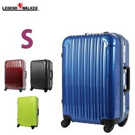 スーツケース S サイズ 超軽量 キャリーケース キャリーバッグ キャリーバック 人気 小型 新作 〜4日 5日 LEGEND WALKER レジェンドウォーカー 『5089-53』