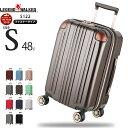 【クーポン発行中】スーツケース Sサイズ キャリーケース キャリーバッグ 小型 かわいい 容量拡張機能搭載 ダブルキャ…