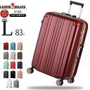 【クーポン発行中】キャリーケース Lサイズ スーツケース キャリーバッグ 7泊 1週間以上 TSA レディース 女子旅 海外 …