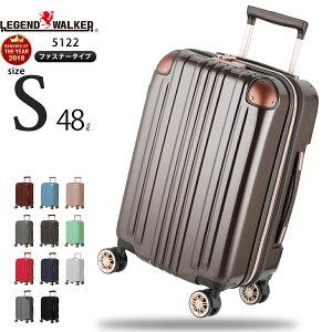 スーツケース キャリーバッグ キャリーバック キャリーケース 小型 S サイズ 3日 4日 5日 容量拡張機能搭載 ダブルキャスター 1年修理保証 LEGEND WALKER レジェンドウォーカー 『W-5122-55』