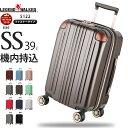 【クーポン発行中】スーツケース 機内持ち込み キャリーケース キャリーバッグ 小型 SSサイズ 連休 容量拡張機能 ダブ…