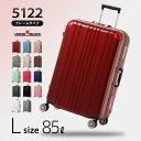 【クーポン発行中】スーツケース Lサイズ キャリーバッグ キャリーケース 無料受託手荷物 大型 L サイズ 7日 8日 9日 …