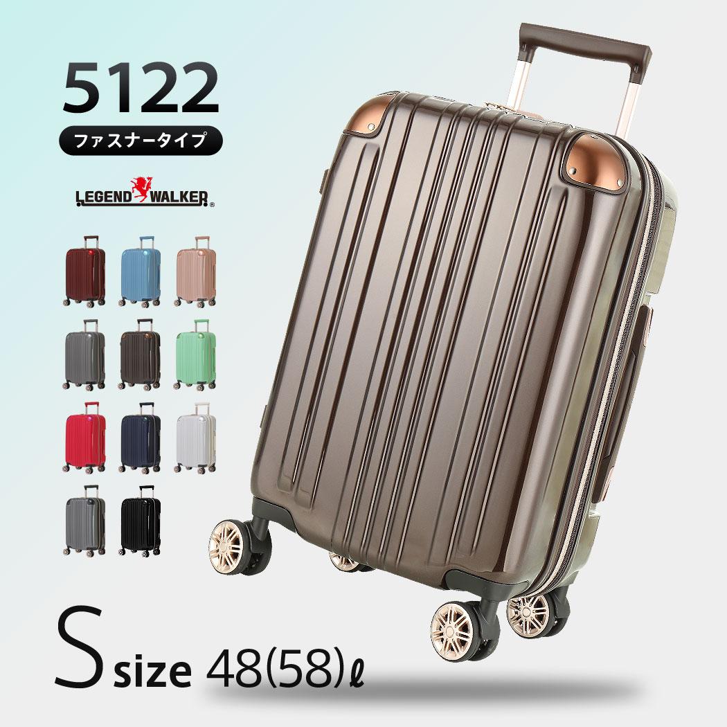 スーツケース Sサイズ キャリーバッグ キャリーケース 小型 3日 4日 5日 容量拡張機能搭載 ダブルキャスター 1年修理保証 LEGEND WALKER レジェンドウォーカー 『5122-55』