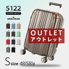 【SALE】 【B-5122-55】 アウトレット スーツケース ファスナータイプ 48(拡張時58)リットル 超軽量 PC+ABS樹脂 無料受託手荷物 158cm 以内 送料無料 あす楽 アウトレット 訳あり