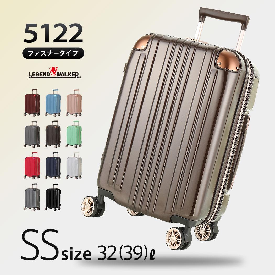 【クーポン発行中】スーツケース 機内持ち込み キャリーバッグ キャリーバック キャリーケース 小型 SS サイズ 1日 2日 3日 容量拡張機能 ダブルキャスター メーカー1年修理保証 LEGEND WALKER レジェンドウォーカー スーツケース『5122-48』
