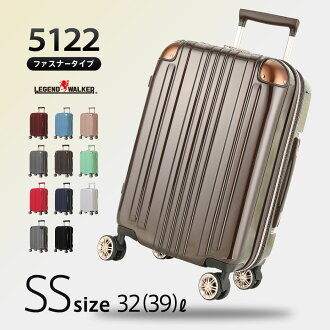 """Carry-on max cabin capacity extension super light weight 3rd 4th 5th day correspondence small size small size 4th 5th """"MK5022-50"""" in the sale target deep-discount suitcase carrier bag carry case carry-back traveling bag TSA rock machine"""