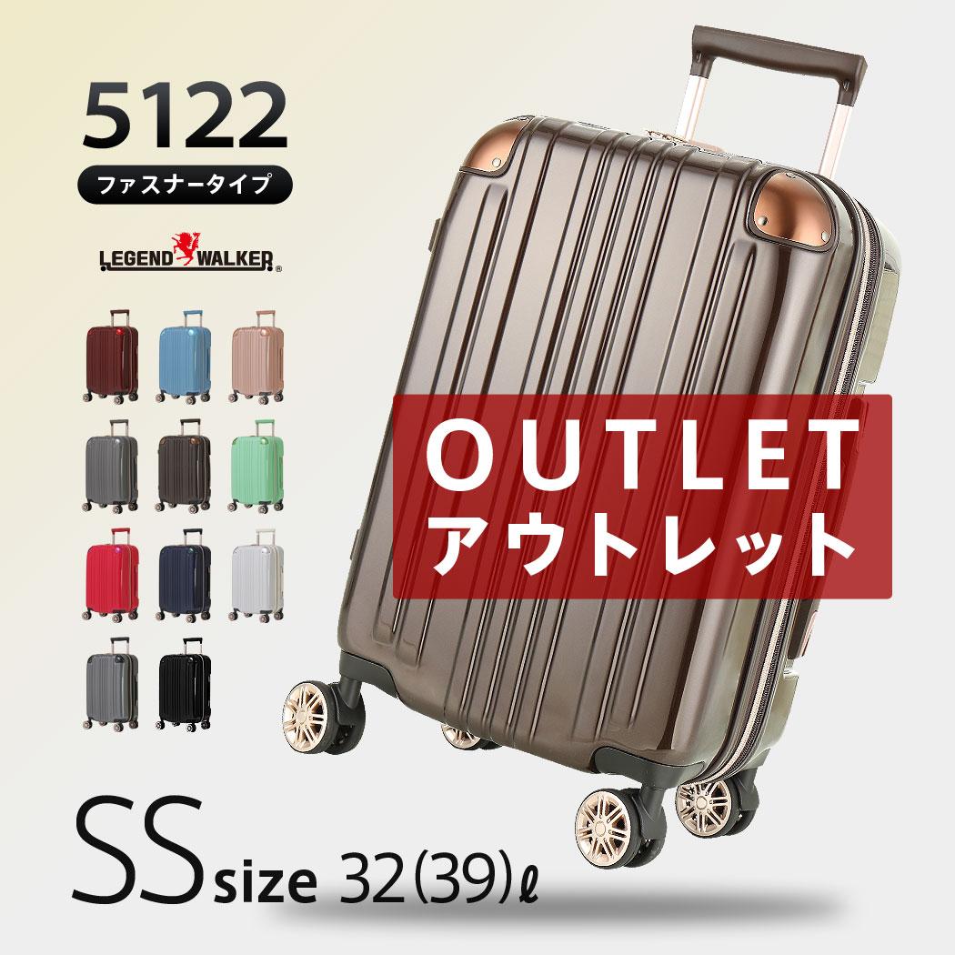 【アウトレット・訳あり】激安 スーツケース キャリーバッグ キャリーバック キャリーケース 機内持ち込み 可 小型 SS サイズ 1日 2日 3日 容量拡張機能搭載 ダブルキャスター LEGEND WALKER レジェンドウォーカー 5022シリーズの後継モデル 『B-5122-48』