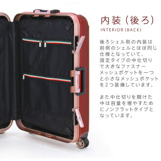 Marienamaki | Rakuten Global Market: Sale target cheap suitcase ...
