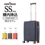 スーツケース機内持込SSサイズキャリーケースキャリーバッグレジェンドウォーカーLEGENDWALKERSSサイズ1〜2泊ファスナータイプハードケースTSAダイヤル式ロック1年修理保証あす楽送料無料『5204-49』