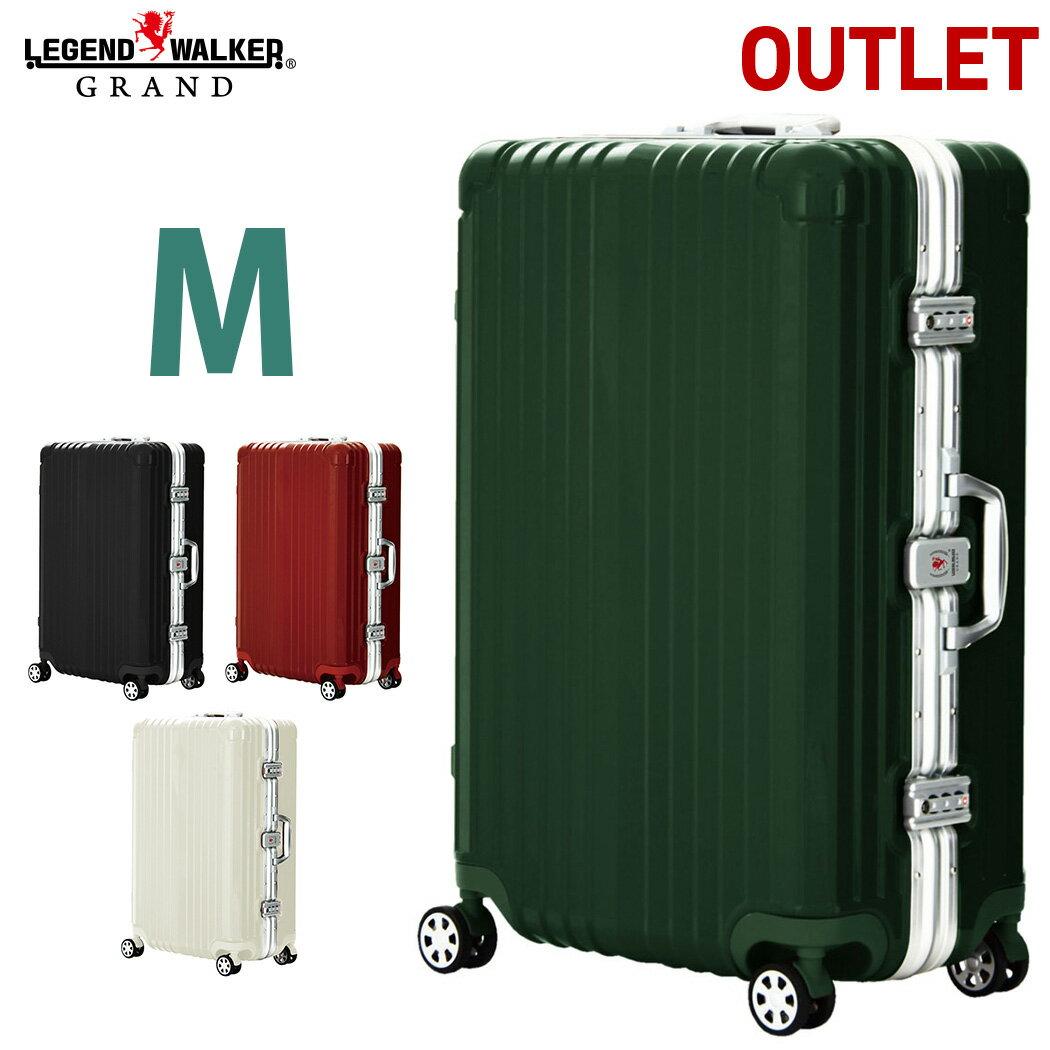アウトレット 訳あり 激安 スーツケース ダブルキャスター 8輪 M サイズ 5日 6日 7日 ワイドフレーム OKOBAN キャリーケース キャリーバッグ LEGEND WALKER GRAND 高級 レジェンドウォーカー グラン 『B-5601-64』