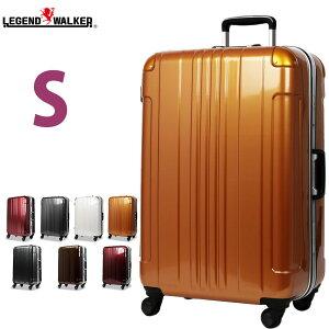 アウトレット スーツケース キャリーバッグ キャリーバック キャリーケース 人気 旅行用かばん LEGEND WALKER レジェンドウォーカー 超軽量 〜4日 5日 小型 S サイズ 『B-3012-60』