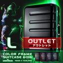 6016_01_l_outlet