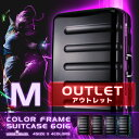 6016_01_m_outlet