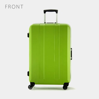 Marienamaki | Rakuten Global Market: Sale target cheap suitcase ...