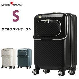 【クーポンで更にお得!】スーツケース キャリー バッグ ファスナータイプ 超軽量 ポリカーボネート100% 無料受託手荷物 158cm 以内 送料無料 6024-55
