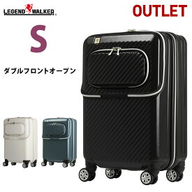 【期間値下げ】 【アウトレット】 スーツケース キャリー バッグ ファスナータイプ 超軽量 ポリカーボネート100% 無料受託手荷物 158cm 以内 送料無料 あす楽 B-6024-55
