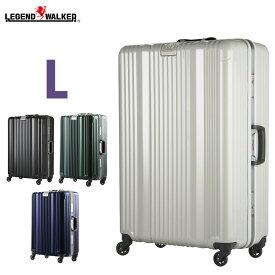 スーツケース キャリーバッグ キャリーケース メーカー1年修理保証 LEGEND WALKER レジェンドウォーカー 超軽量 7日 8日 9日 10日 大型 L サイズ 『6026-70』