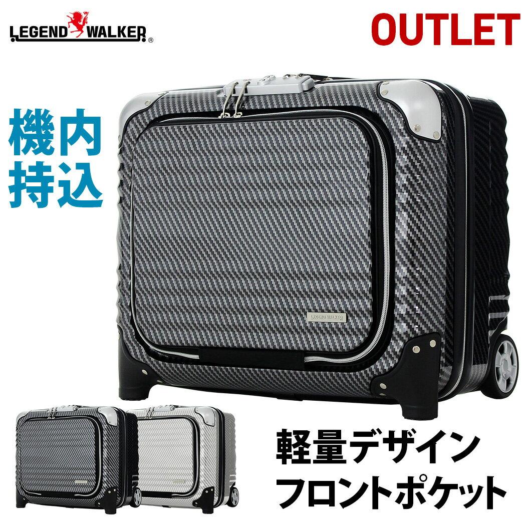 アウトレット 訳あり 激安 スーツケース キャリーケース キャリーバッグ ビジネスキャリー 機内持ち込み 可 TSAロック 100%ポリカーボネイト ノートPC収納対応 キャリーバッグ キャリーバック 『B-6205-44』