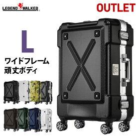 アウトレット スーツケース L サイズ 超軽量 PC100%素材 フレーム キャリーケース キャリーバッグ キャリーバック アウトドア 大型 7日 8日 9日 無料受託手荷物 158cm 以内 アウトドア 『B-6302-69』