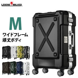 【クーポンで更にお得!】スーツケース M サイズ PC100% キャリーケース キャリーバッグ キャリーバック アウトドア 中型 3年保証 5日 6日 7日 無料受託手荷物 158cm 以内 アウトドア LEGEND WALKER レジェンドウォーカー 迷彩 『6302-62』